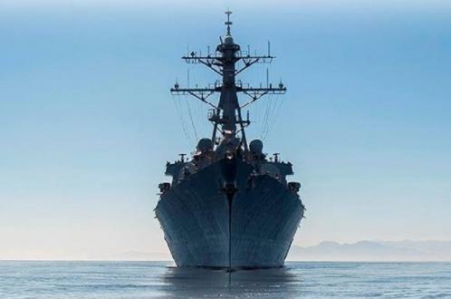Добрый день, я командир эсминца, атаковавшего Сирию