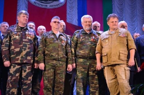 Ветераны: перенести парад Победы
