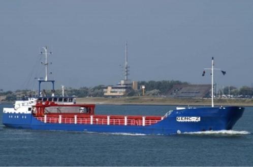 SOS от турецких моряков в Азовском море