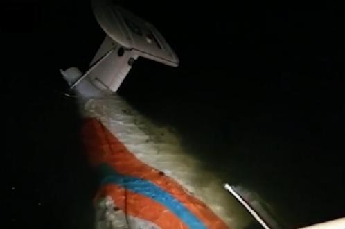 Ночная катастрофа вертолета МЧС