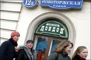 Юкос, Межпромбанк, Башнефть…
