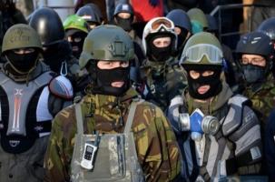 Генпрокуратура Украины про «Изварино»