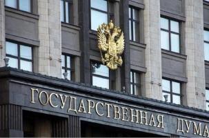 Два депутата Госдумы госпитализированы с коронавирусом