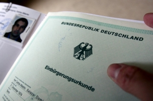 Зоны риска для мигрантов в ФРГ