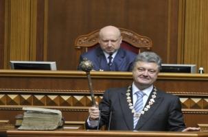 Присяга Порошенко. Президент о «бандитах», Крыме, языке и ЕС