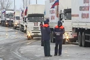 17-й гуманитарный конвой