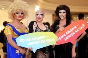 В Киеве избили парад гомосексуалистов
