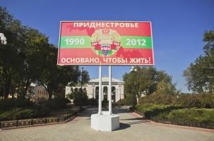 Украина запретила ротацию российского контингента в Приднестровье