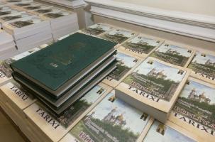 Православные книги перевели на азербайджанский