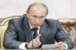 Россия начнет готовить ответ ЕС