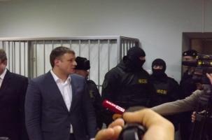 Нестандартный арест вице-губернатора