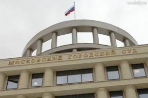 Троих обвиняемых по делу Немцова арестовали неправильно