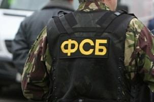 ФСБ: задержан американец по подозрению в шпионаже