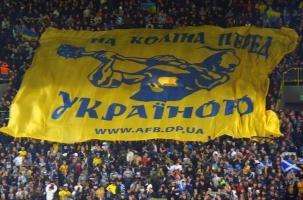Украина: снова война?