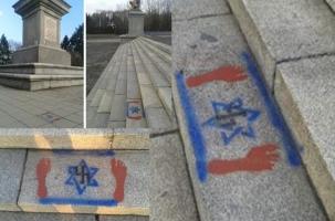 В Варшаве оскорбили советских воинов-освободителей