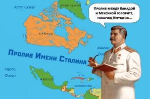 Кремль на американском празднике абсурда