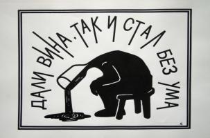 Самые трезвые и пьяные регионы России