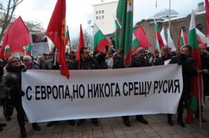 ДНР,  Россия  и  Че Гевара