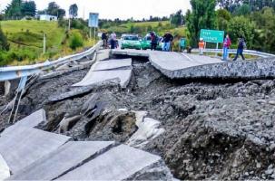 Чили: мощное землетрясение