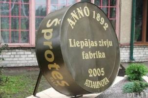 Латышские шпроты говорят на латышском языке