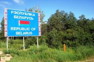 Белоруссия – страна киви и лимонов