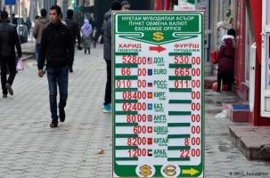 В Таджикистане закроют обменные пункты валюты