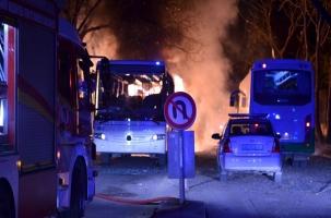 Теракт рядом с Генштабом Турции