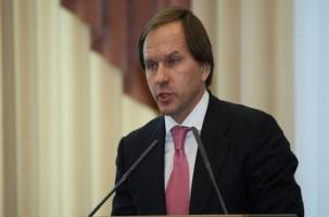 Создано новое министерство для Северного Кавказа