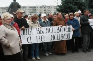 Вице-премьер: почти 5 млн россиян получают минимальную зарплату