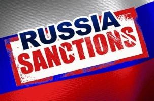 Хронические санкции ЕС