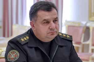 Новый министр обороны Украины принес присягу