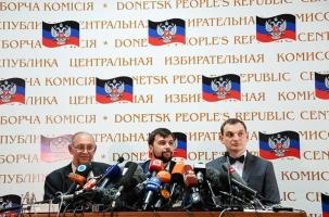 Донецкая народная республика объявила о суверенитете