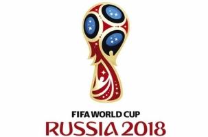 Утверждены имена стадионов ЧМ-2018