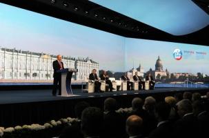 Путин приехал на президентский форум