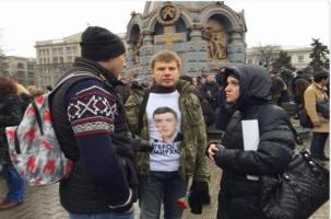 Украинский депутат задержан в Москве как активист Одесской бойни