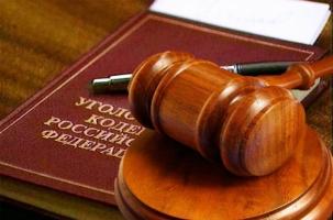 Прокурора проверят на изнасилование следователя