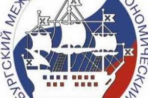 Санкт-Петербург: начался большой форум