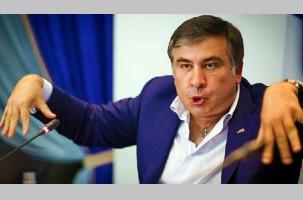 Саакашвили: я возвращаюсь