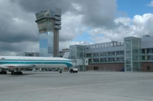 Телефонный террорист парализовал аэропорт