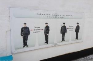 Бунт в башкирской колонии