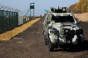 Украина сократила число пунктов пропуска границы с РФ