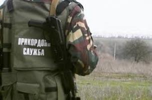 Украинские пограничники стали беженцами