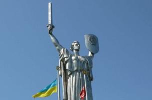 Родину-мать в Киеве декоммунизируют