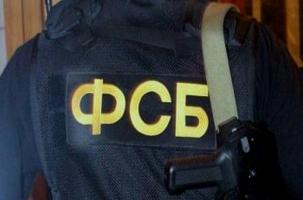 ФСБ предупредила об атаках на банки