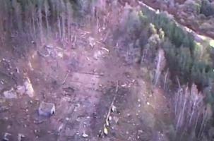 Взрыв на военном заводе в Болгарии