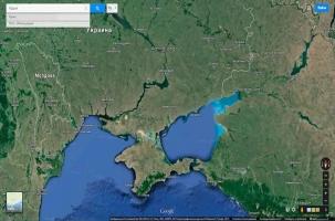 Воссоединение Крыма с Россией — исторический факт