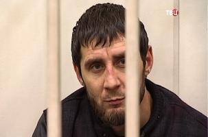 Патроны по делу Немцова прошли экспертизу