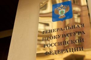 «Открытые России» назвали нежелательными
