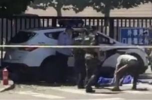 Версия полиции: Параноик устроил взрыв у посольства США в Пекине