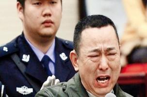 Китай казнил миллионера